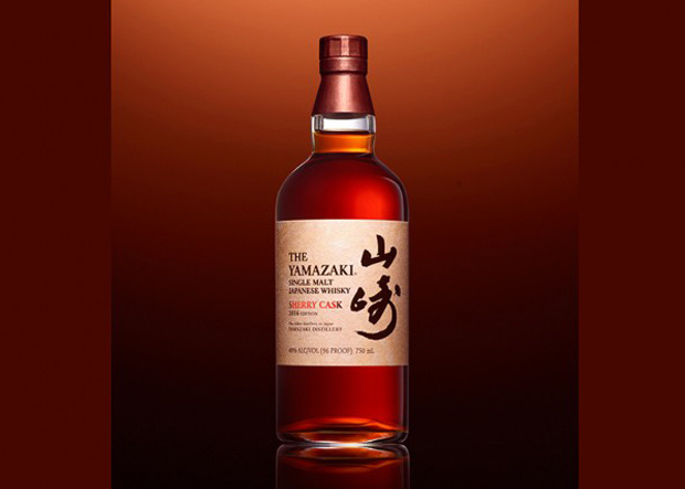 Yamazaki Single Malt Japanese Whisky Sherry Cask 2016 Edition