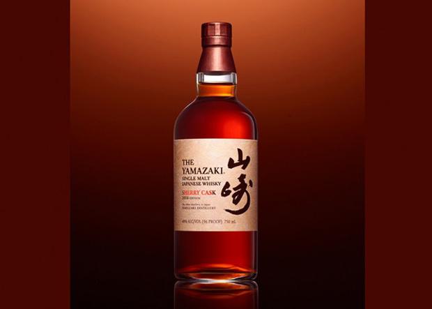 Yamazaki Single Malt Japanese Whisky Sherry Cask 2016 Edition