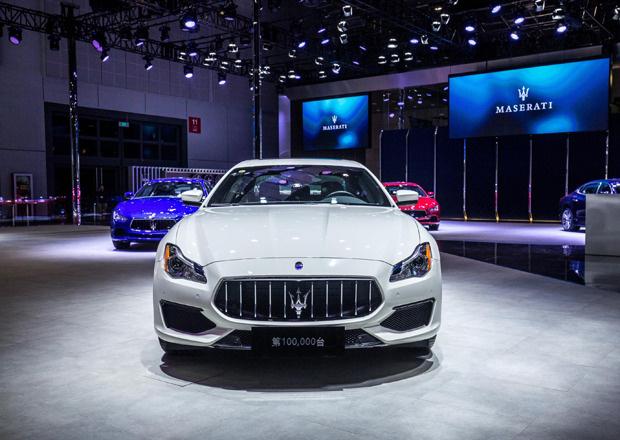 Maserati, Auto-Show 2017, Quattroporte GranSport