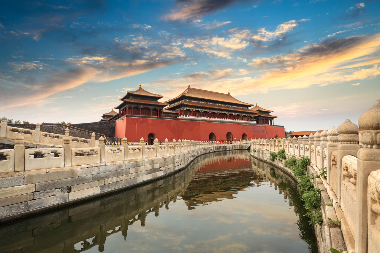 afternoon_forbidden_city